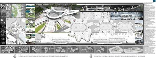 Дипломный проект архитектура пояснительная записка 1887