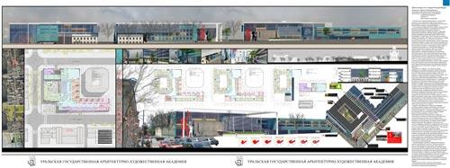 Дипломный проект по архитектуре школа 3378