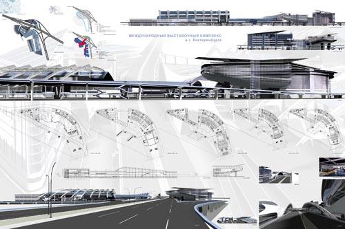 Диплом Уральский архитектурно художественный университет Дипломные проекты прошлых лет