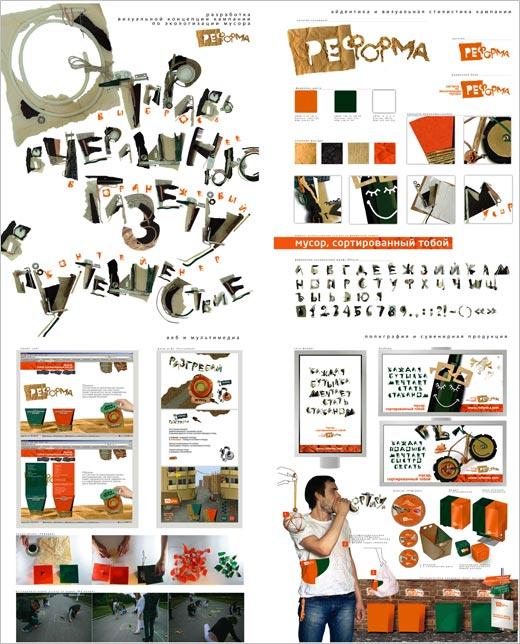 Дипломная работа графического дизайнера плакат 7139