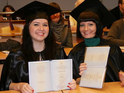 Вручение дипломов магистрам Уральский архитектурно  Всего в этом году дипломы получили 26 магистров Из них 6 дипломов с отличием