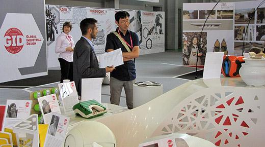 Дизайн промышленный конкурсы