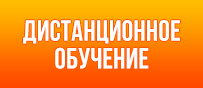 Подготовительные курсы УралГАХА